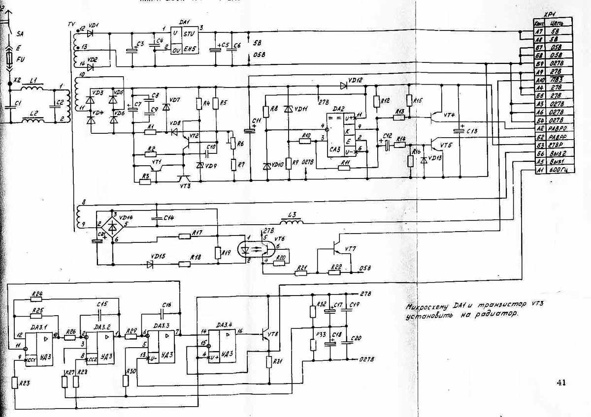 схема гидравлической системы тягача камаз.